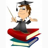 Отчет по практике для студентов (Юристов) в Юридической компании