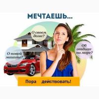 Специалист по рекламе