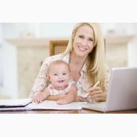Работа на дому в интернете для женщин