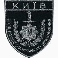 Поліцейський полку патрульної служби поліції особливого призначення Київ