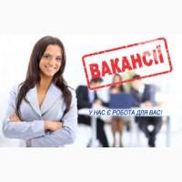 Пропонуємо додаткову дистанційну роботу для жінок, на ПК