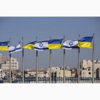 Трудоустройство без предоплаты в Израиле