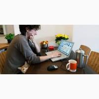 Дистанційна робота онлайн для жінок