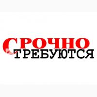 Слюсар на збірку тракторів м.Львів