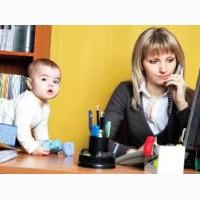 Работа на дому (для женщин)
