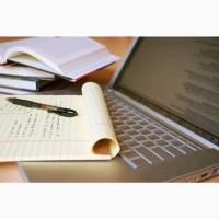 Требуются авторы описаний товаров для сайтов
