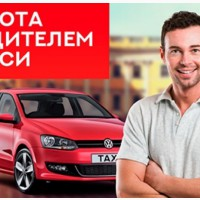 Работа в Bolt, Uber, Uklon. Работа в такси на авто компании