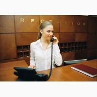 На работу в г.Харьков, требуются администраторы
