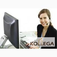 Диспетчер в Call-center