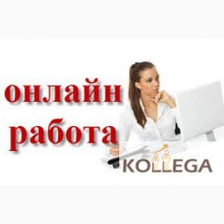 Менеджер по рекламе