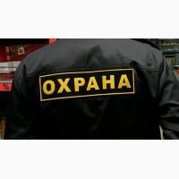 Охранник на предприятие в Киевскую область