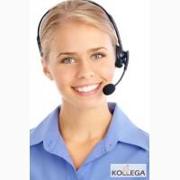 Администратора в Call-center