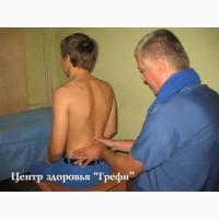 Специалист по восстановлению позвоночника, вертебролог