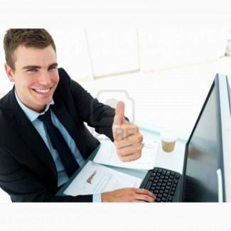 Модератор, в офисе или удаленная