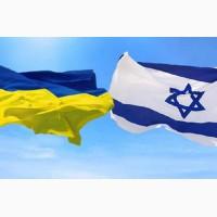 Легальная работа в Израиле. Не берём предоплату
