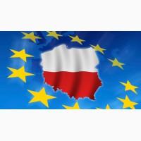 Робота в Польщі легально | Багато Безкоштовних Вакансій від WorkBalance