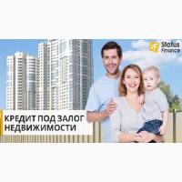 Кредит на покупку недвижимости под 1, 5% в месяц от частного лица