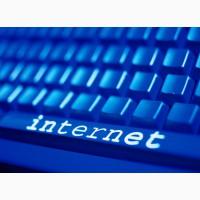 Администратор сети интернет-магазинов