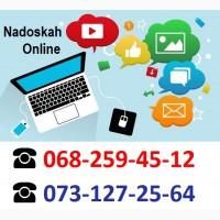 Услуги размещения объявлений в интернете