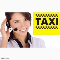 Срочно приглашаем операторов в службу такси