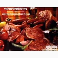 В магазины колбасной и мясной продукции требуются продавцы