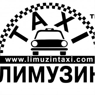 Водитель такси со своим автомобилем в службу Лимузин Такси