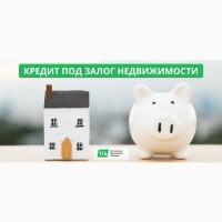 Кредит под залог квартиры от частного инвестора за 2 часа. Ставка от 1, 5% в месяц