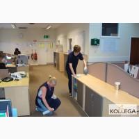 Ізраїльської компанії необхідні співробітники для роботи у сфері чистоти