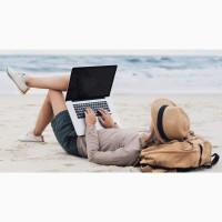 Удаленная работа, Онлайн Работа