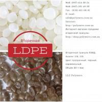 Предлагаем вторичную гранулу ПЭВД аналог 158 (качество первички)