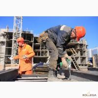 Сварщики опалубщики на работу в Израиль