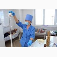 Официальное трудоустройство в Германском медицинском учреждении