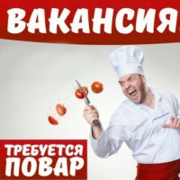 В Кaрaоке бaр требуется повaр. от 350 грн./день