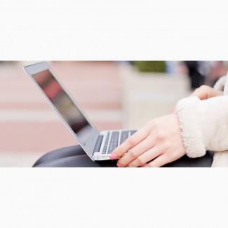 Работа удалённо. Подработка онлайн женщинам