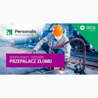 Работник литейного завода в Польше (г. Жешув)