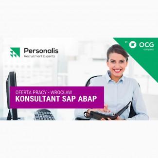 Консультант SAP ABAP в Польше (г. Вроцлав)