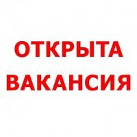 Строители требования: - возраст до 50 лет (Польша)