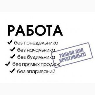 Информационный менеджер интернет-магазина