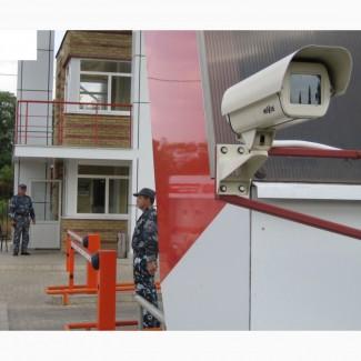 Охрана стационарных объектов