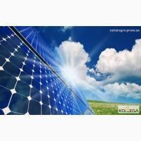 Ищем инженера-проектировщика с опытом проектирования солнечных электростанций