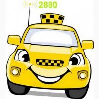 Заказ такси Одесса экономно с мобильного