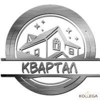 Приглашаем на работу в Центр недвижимости «Квартал»