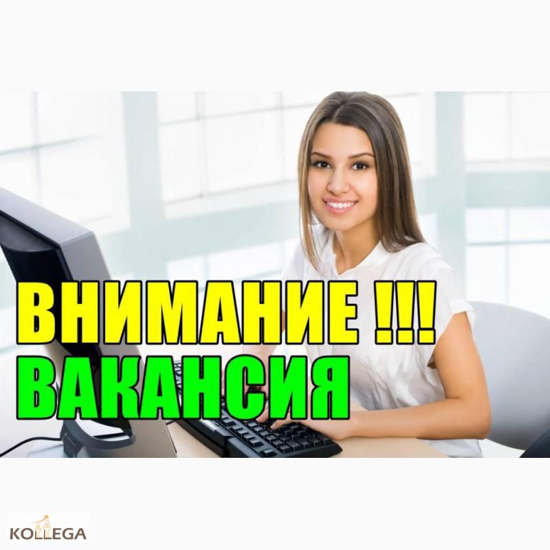 Работа в жодино для девушек алена пархоменко