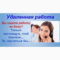 Реклама в интернете девушки