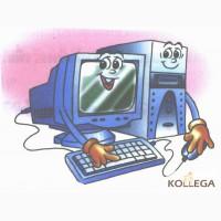 Требуется модератор в сети интернет