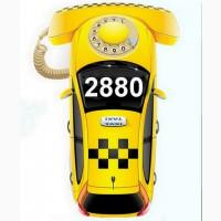 Такси Одесса недорого в любое время суток