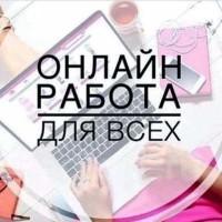 Ищем Начального переводчика в агенство знакомств