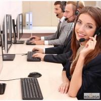 Приглашaем операторов call - центра