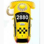 Такси Одесса недорого безопасно и комфортно