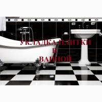Укладка плитки в ванной